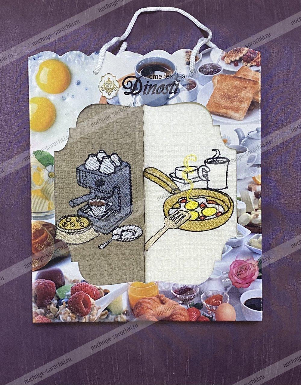 Увеличить - Завтрак