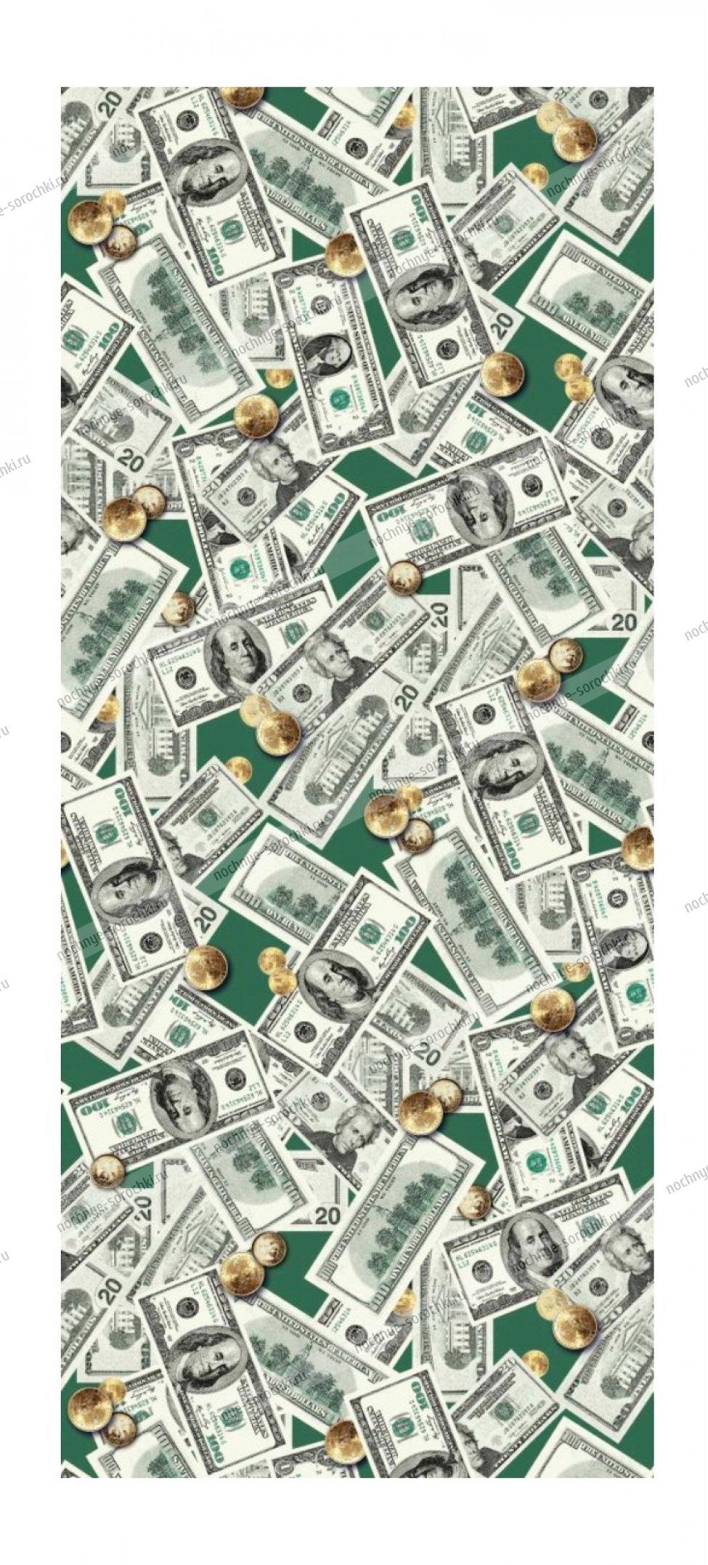 Увеличить - Доллар